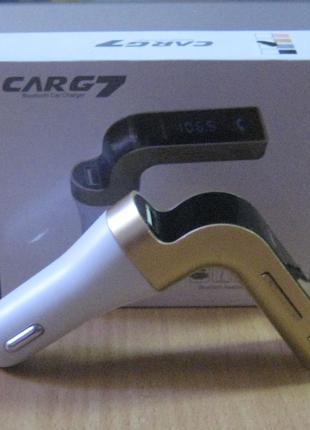 FM-модулятор Car G7 с Bluetooth и зарядкой