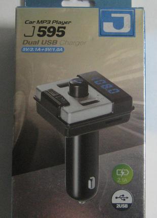 FM-модулятор J595 (Bluetooth, функция зарядки)