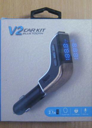 FM-модулятор V2 (Bluetooth, громкая связь)