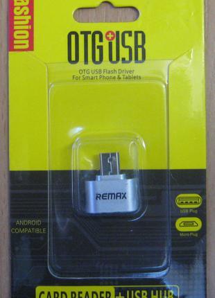 OTG переходник с micro USB на USB (для Android)