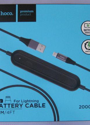 USB кабель с аккумулятором Hoco U22 Black USB to Lightning 1.2m