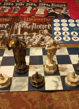 Шахматы, журналы Гарри Поттер