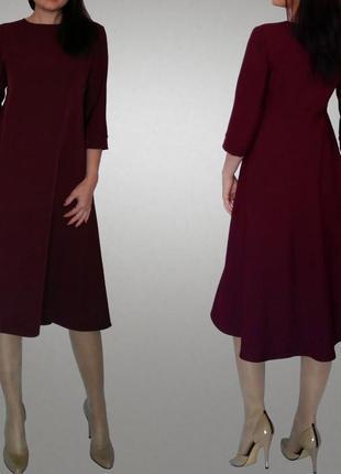 Красивое платье в цвете красного вина .
