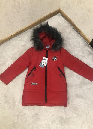 Зимние стильные теплые куртки для девочки