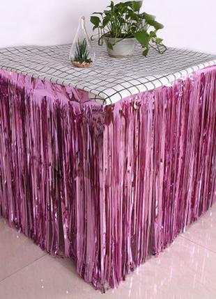 Дождик для фотозоны розовый (скатерть юбка) - 75*275см
