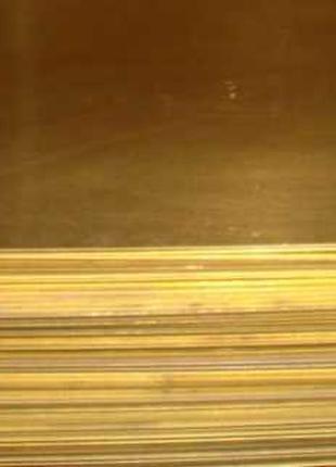 Листы латунные Л 63: #0,5-10,0 мм