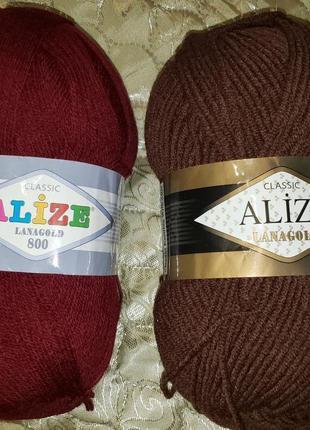 Нитки для вязания Alize