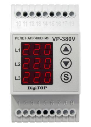 Реле напряжения Vp-380V