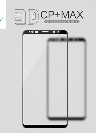 Защитное стекло Nillkin 3D CP+ MAX Samsung S9/S9+/Note 8/Note 9