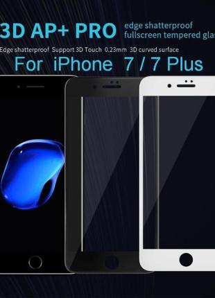 Защитное стекло Nillkin 3D AP+ PRO Apple iPhone X / 7 / 8 / 6S...