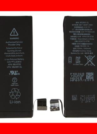 Аккумулятор Для IPhone 5s/Батарейка, Акб, Айфон Купить