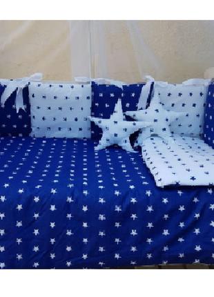 Бортик и балдахин на детскую кроватку синий в желтую звездочку