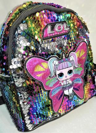 Новый рюкзак для девочки с куколкой lol.