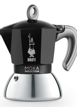 Гейзерная кофеварка Bialetti Moka Induction NEW (4 чашки - 150 мл