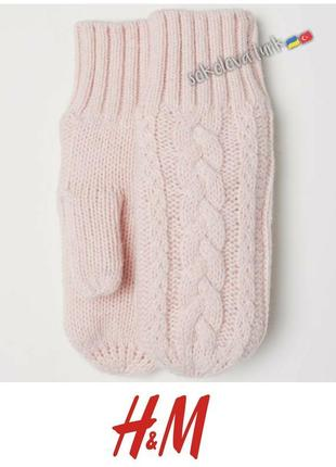 Зимние варежки рукавиці 7% шерсть вовна от h&m