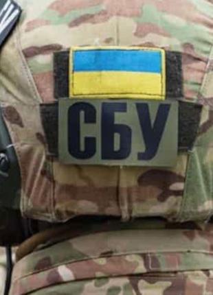 Робота за контрактом в Службі Безпеки України