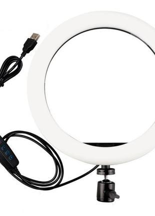 Кольцевая лампа 16 см (USB, 5Вт, 3200-5500К)
