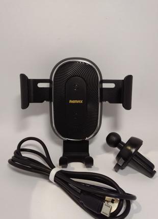 Авто тримач Remax RM-C38 Black