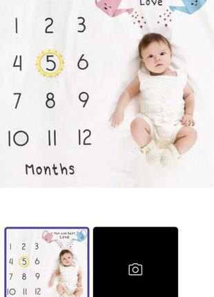 Пеленка для фото по месяцам