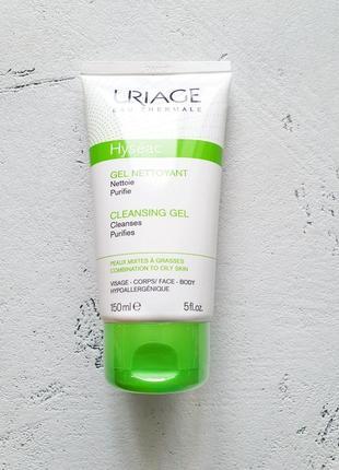 Очищающий гель для жирной кожи uriage hyseac