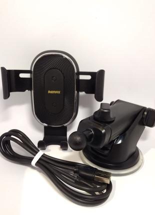 Авто тримач Remax RM-C37 Black