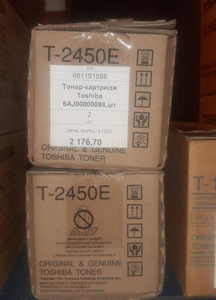 Тонер-картридж Toshiba 6AJ00000088,2шт