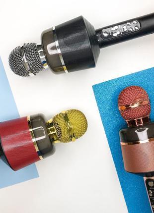 Караоке микрофон блютуз беспроводной Bluetooth