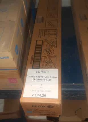 Тонер-картридж Xerox 006R014641шт