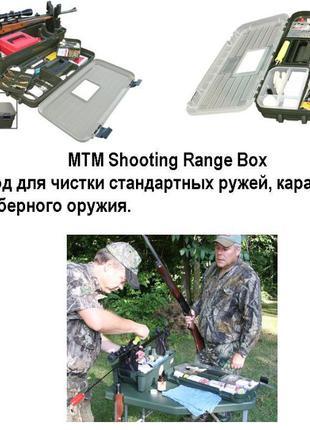 Кейс для чистки оружия,Shooting Range Box и AK/AR 15 Tactical Ran