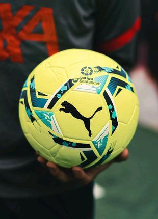 Мяч Puma La Liga