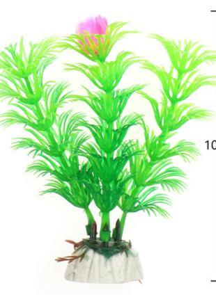 Искусственные растения для аквариума - длина 10см, пластик