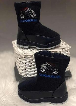 Валенки детские теплющие валенки ботинки сапоги чоботи синие н...