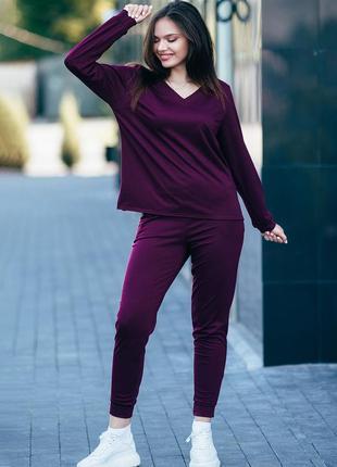 🌺 молодежные костюмы женские больших размеров