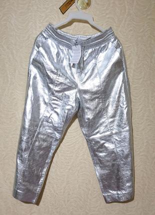 Штаны брюки кожа кожаные металлик серебро