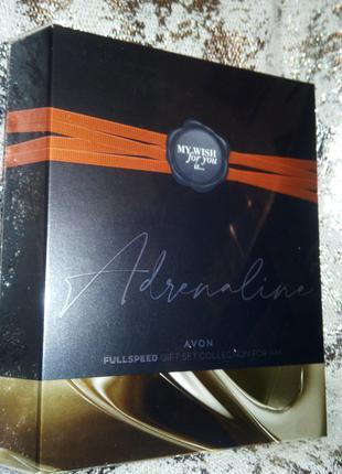Продам парфюмерно-косметический набор «Full Speed»- 225 грн