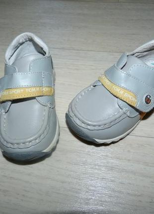 Кожаные туфли, мокасины tom.m 23 размер