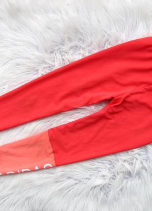 Спортивные компрессионные лосины легинсы штаны брюки adidas