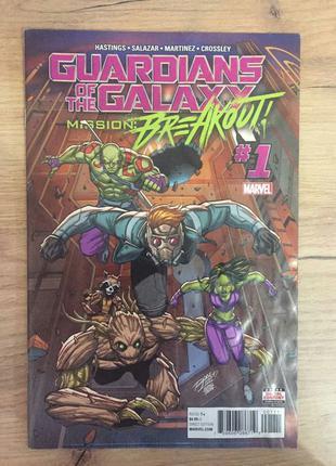 "Комикс ""Guardians of the galaxy Mission Breakout "" Marvel 1-я ..."