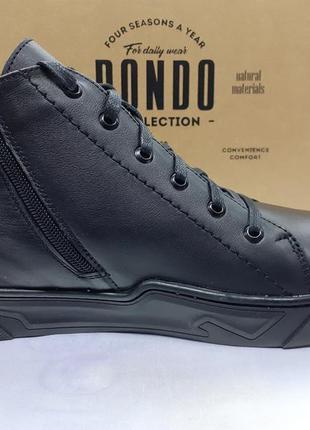 Скидка!комфортные зимние кожаные ботинки под кеды,кроссовки на...
