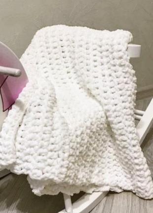 Плед плюшевый вязаный 100х80 белый. одеяло. конверт на выписку