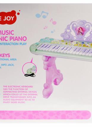 Детское пианино на ножках, караоке