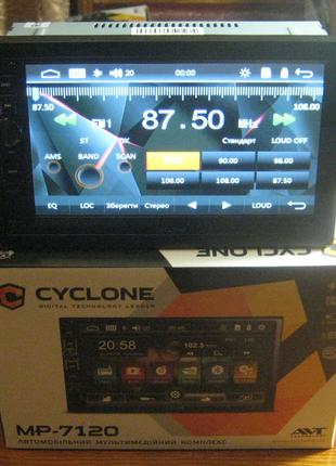 Автомагнитола Cyclone MP-7120 WRC (2 DIN, пульт на руль)