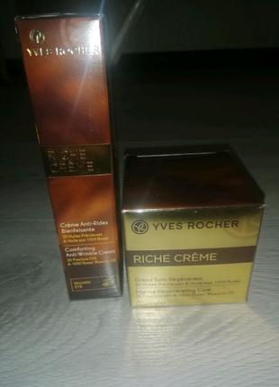 Набор кремов от Yves Rocher