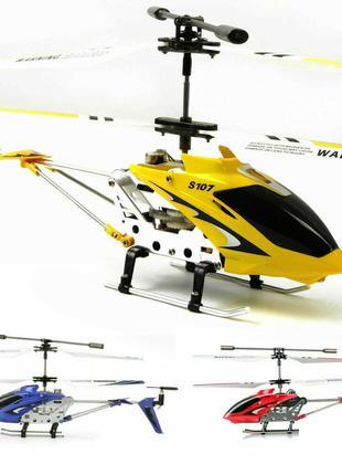 Вертолет на пульте управления SYMA S 107 радиоуправление свет ...
