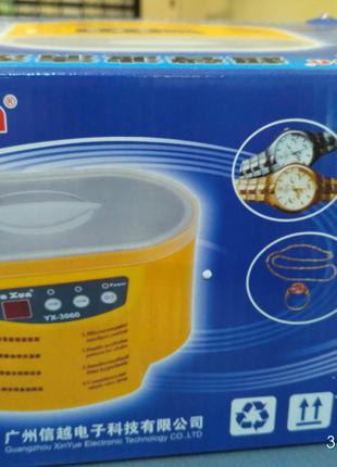 Ультразвуковая ванна для ювелирных изделий, часов, механизмов