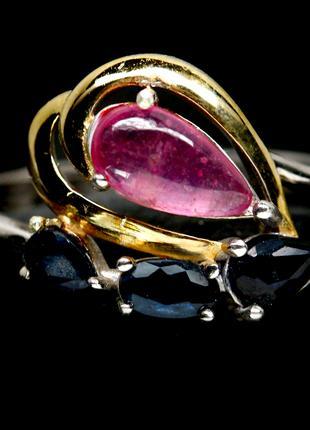 Кольцо СЕРЕБРО 925 Натуральный рубин сапфир