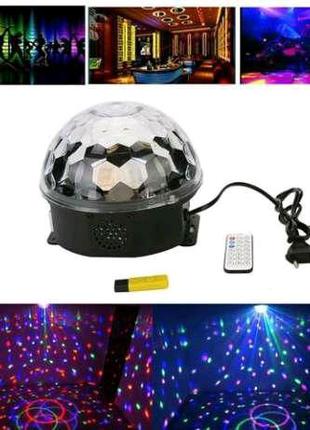 Светомузыка диско шар Magic Ball Music MP3 плеер с bluetooth XXB