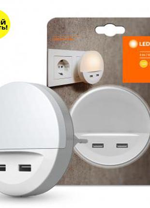 Ночник Ledvance Lunetta LED 2 USB 13 Вт 3000K