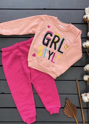 Костюм на флисе тёплый штаны кофта детский