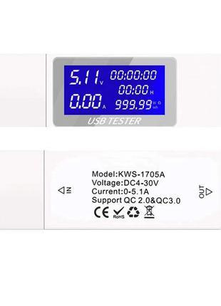 Usb тестер KWS-1705A QC 3.0
